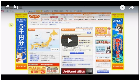 琉球の番人&琉球の遣いセットのレビュー評価と特典案内2