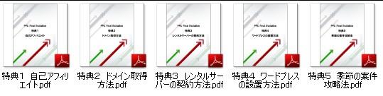 2016-09-24_155434